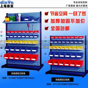 加厚五金工具架挂钩展示架移动物料整理架方孔挂板挂架汽保置物架