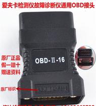 汽车万用表探勾试灯测电笔汽车线路检测仪电路测试仪ms8211佳讯