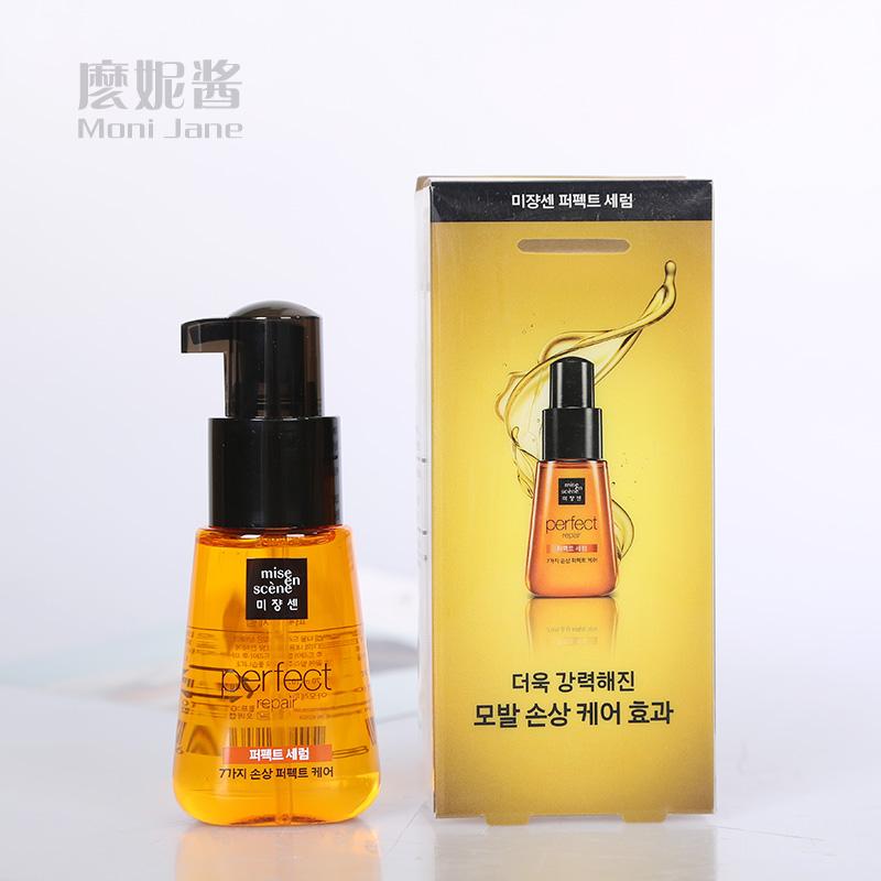 韩国正品爱茉莉护发精油70ml美妆仙免洗发油修复卷发干枯毛躁护发