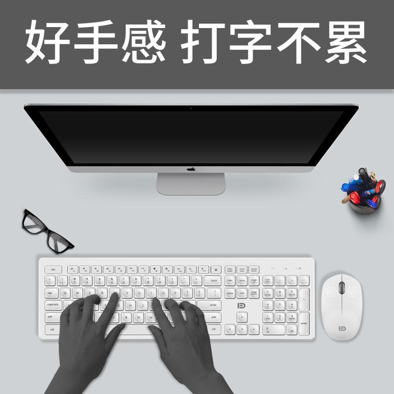 家用办公台式机笔记本电脑通用 多媒体无线键盘鼠标防水键鼠套装