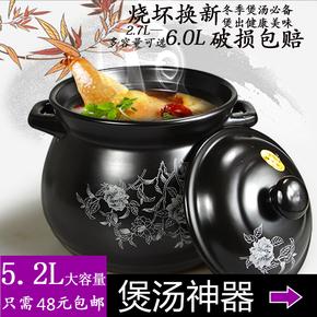 大号养生砂锅炖锅陶瓷平底锅煲汤炖粥炖鸡不粘锅明火耐高温包邮