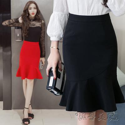 2018秋装新款提臀鱼尾裙半身裙女大码显瘦包臀中长裙荷叶边职业裙