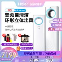 匹家用壁挂式节能冷暖空调挂机非格力1.5p大3XQ1135GWTCLKFRd