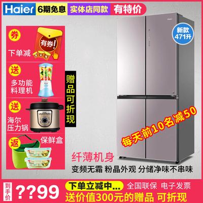 Haier/海尔 BCD-471WDCD大容量变频风冷无霜十字对开门冰箱超薄新使用感受