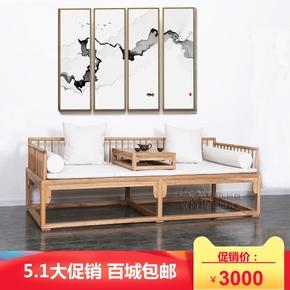 老榆木罗汉床免漆实木家具新中式沙发床仿古贵妃榻禅意美人榻定制