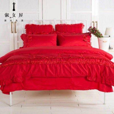 淑女屋床品婚庆床上用品六件套盘花全棉结婚用品床单套件被套纯棉