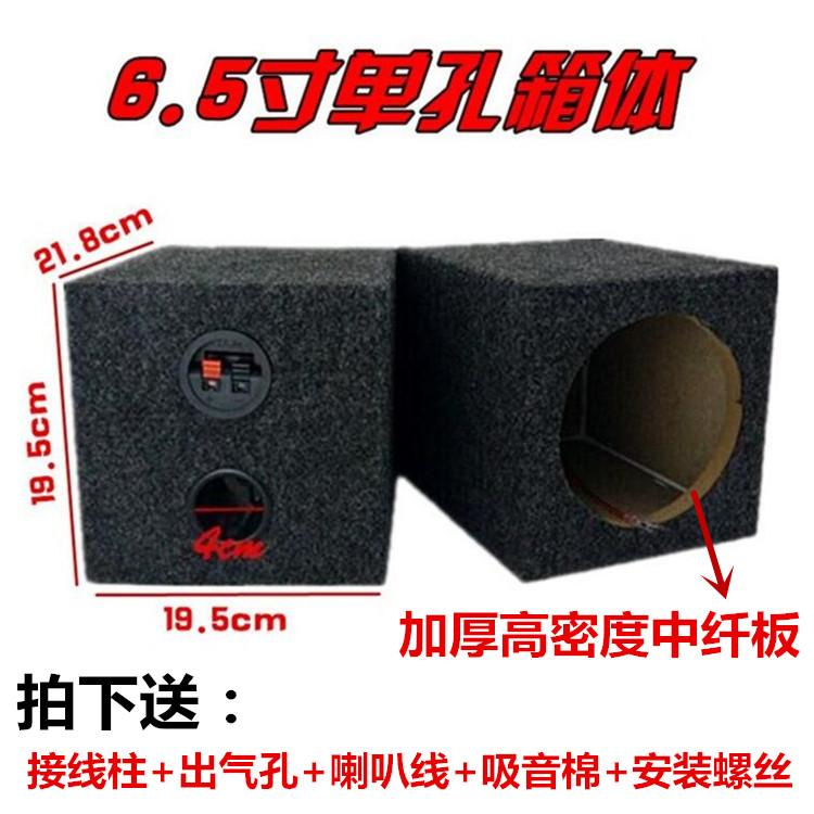 音箱空木箱