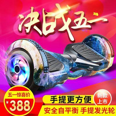 电动平衡车电动扭扭车