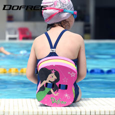 Children's swimming back drifting Swimming equipment beginners auxiliary training water floating board back floating back drift set