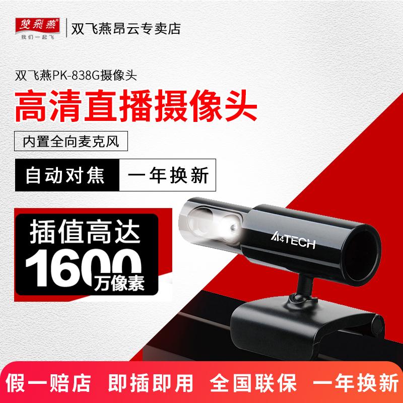 Аудио и видео конференц-системы Артикул 520495407280