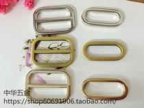 个10浅金色1.6mm线粗1.2cm内径圆圈箱包相关配件