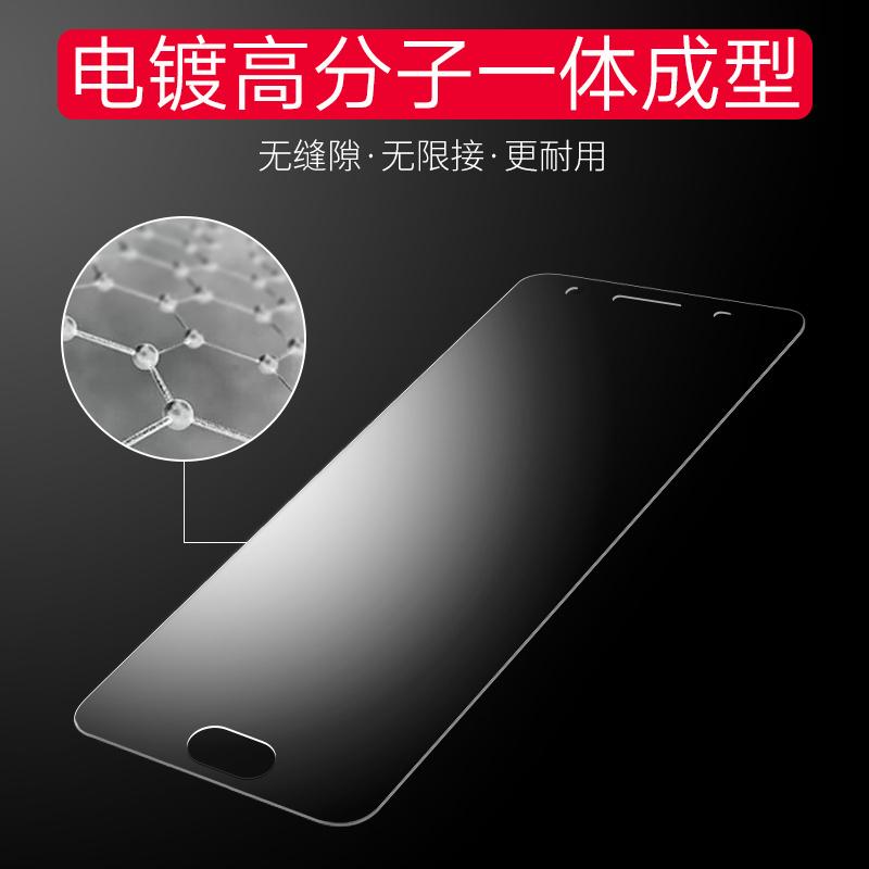 oppoa57钢化膜全屏覆盖oppoa57t手机刚化贴膜原装a57护眼蓝光0pp0