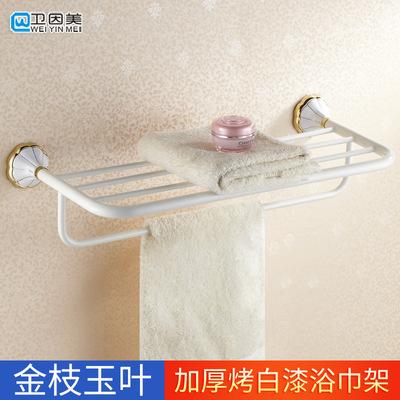 浴室钛金 田园仿估烤白漆浴巾架 卫浴五金挂件套装 卫生间毛巾架