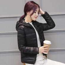 【天天特价】棉衣女修身短款小棉袄大码轻薄羽绒棉服冬装连帽外套