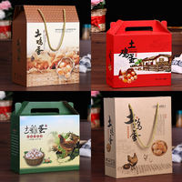 Egg box 30/60 earth egg packaging box gift box shockproof live chicken gift box portable box custom