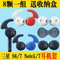 耳机套airpods保护套防滑硅胶收纳盒苹果无线蓝牙耳机创意充电防摔配件苹果无线耳机保护套Airpods博音适用于