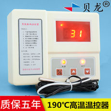 Beilong 602A high temperature thermostat culture boiler incubator controller temperature control instrument oven temperature control switch
