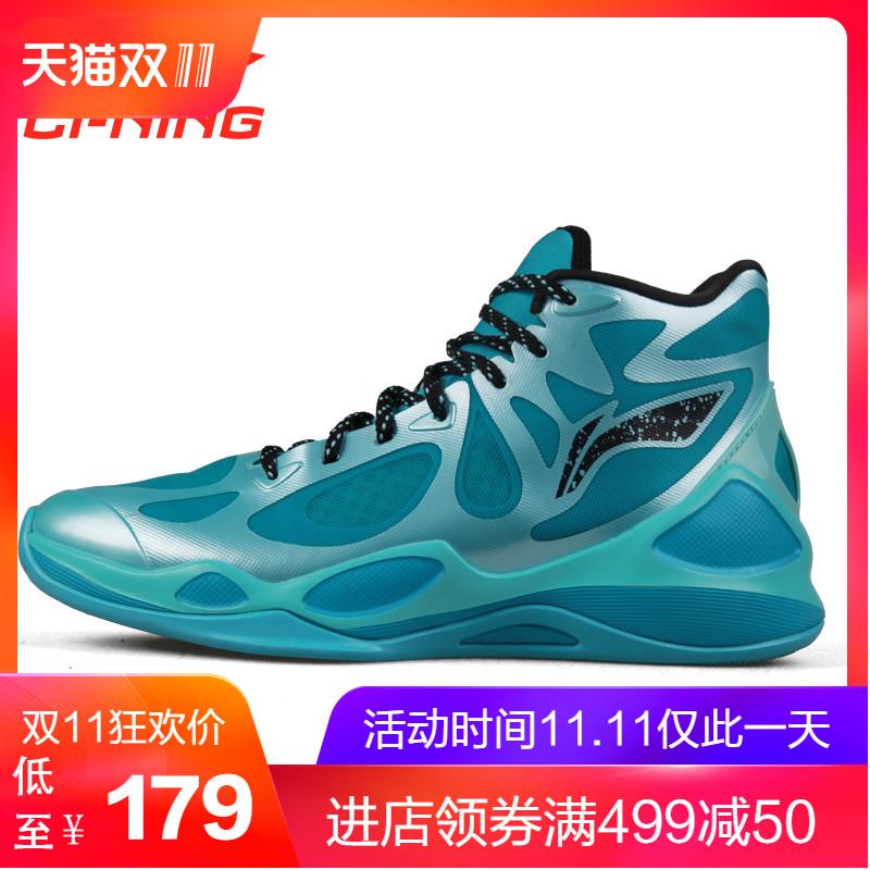 李宁篮球鞋男CBA定制战靴音速4高帮断码韦德耐磨防滑室内外运动鞋
