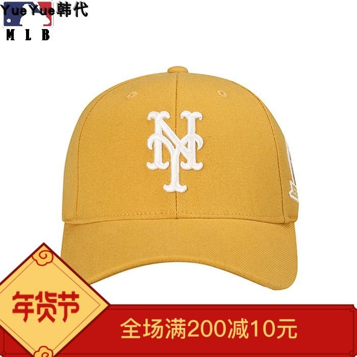 MLB韩国专柜正品大都会队男女款封口鸭舌帽百搭黄色字母刺绣可调