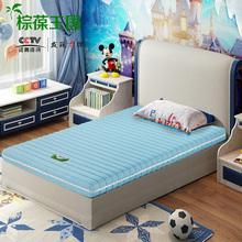 3E椰棕床垫1.2米定制折叠软硬薄床垫棕榈垫 儿童床垫无胶环保1.5m