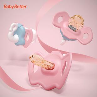 18个月 BabyBetter新生儿安睡型宝宝超软抗菌护齿安抚奶嘴婴儿0