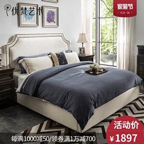 优梵艺术Barlow美式床布艺软包靠背小户型主卧室双人1.5m一米八床