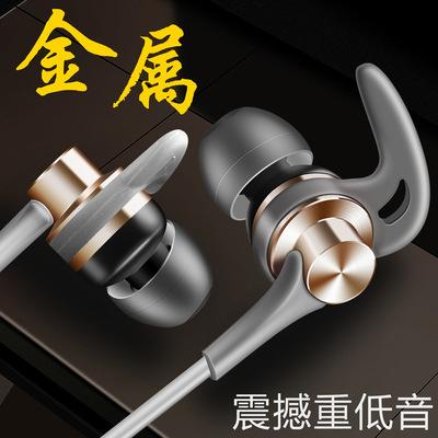 伽纳 J1重低音炮双动圈苹果oppo小米华为三星vivo魅族手机电脑通用挂耳式安卓耳塞入耳k歌有线控耳机带麦克风