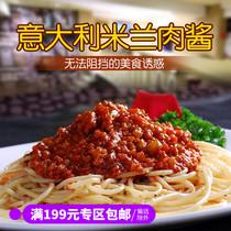 金汤酸辣口味试用装鱼你同款在一起酸菜鱼米饭镇店之宝辣椒调料类