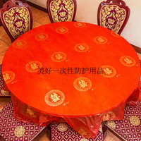 Disposable wedding tablecloth plastic printing dragon and phoenix double happiness tablecloth wedding wedding feast thickening square table round table