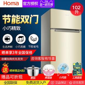 Homa/奥马 BCD-102H小冰箱家用电冰箱双门式冷藏冷冻节能小型冰箱