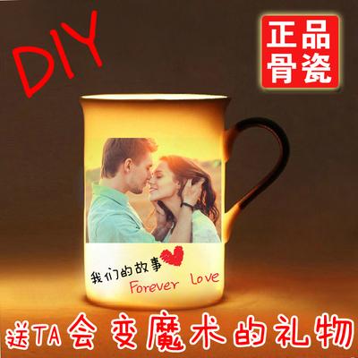 抖音diy加热变色杯子创意可印照片情侣个性订制潮流马克水杯定做