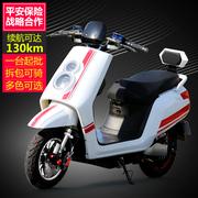 极速电动车72V小龟王电动踏板车男女电摩60v成人电动摩托车电瓶车