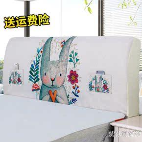 新款简约布艺亚麻全包弹力床头罩木床皮床床头套韩版靠背罩保护套