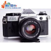 佳能 CANON AE1 50/1.4  胶卷 相机 套机 胶片 单反 50/1.8 AE1P