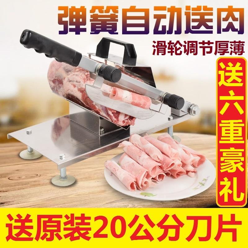 羊肉切卷刀切片机手动切肉机商用家用涮羊肉牛肉卷刨肉机单刀片