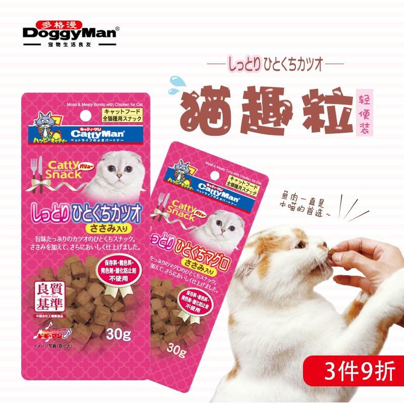 Консервы для кошек Артикул 547293046678