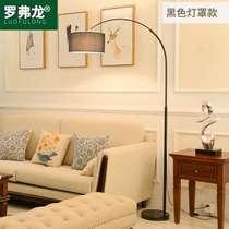 落地灯北欧客厅卧室床头立式置物托盘落地台灯简约现代沙发茶几灯