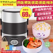 荣事达电热饭盒陶瓷可插电加热保温神器蒸煮自动充电带热饭器1人2
