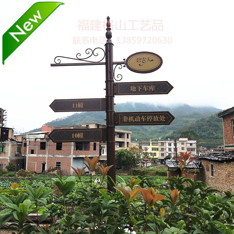 定制户外指路牌小区指示牌景区导向牌路标牌公园路标立式路牌