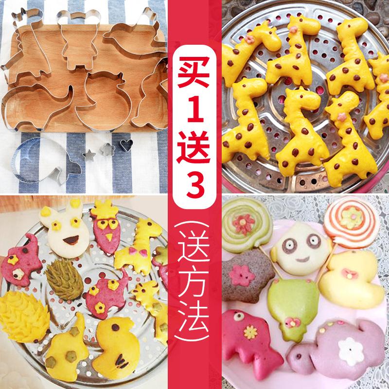 蒸馒头模具大号面食花样家用手工卡通小猪创意立体鱼饼干压花工具
