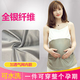 Radiation protection suit maternity dress apron tire protection treasure genuine spring and summer radiation shirt apron sling to work in the four seasons