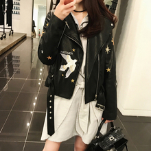 2009 New Large Brand Heavy Industries Embroidery Leather Garments, Spring and Autumn Female Belt PU Leather Coat, Body-building Locomotive Leather Jacket Fashion