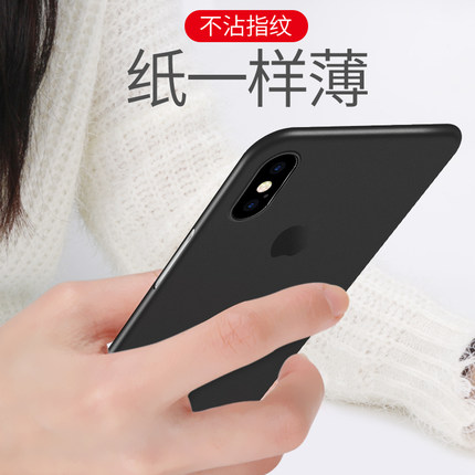 苹果x手机壳iPhone/x/xr/xs/max保护套6/6s/7/8/plus超薄磨砂iPhonexr透明P防摔六七八全包边iPhonex硬男女款