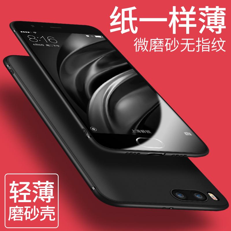 小米3手机壳硅胶