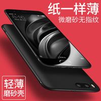 小米5手机壳硅胶