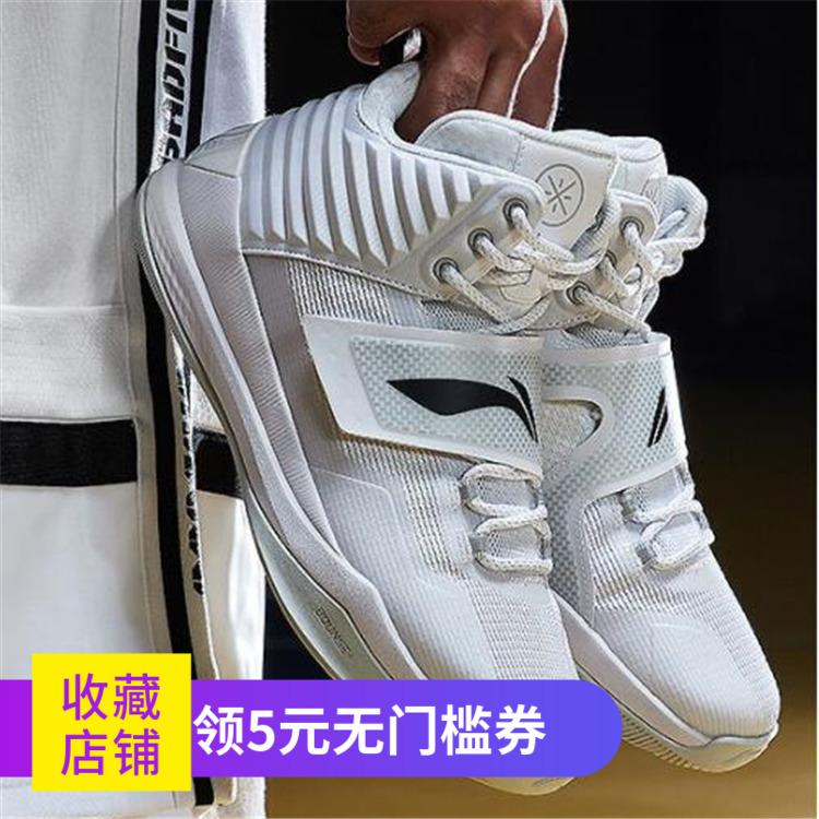 李宁篮球鞋男鞋韦德系列封锁高帮减震防滑夏季透气运动鞋ABAN065