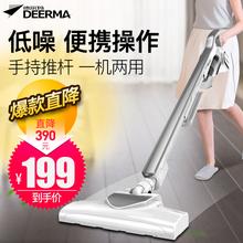 德尔玛吸尘器家用小型超静音强力车载大功率地毯除螨虫迷你手持式