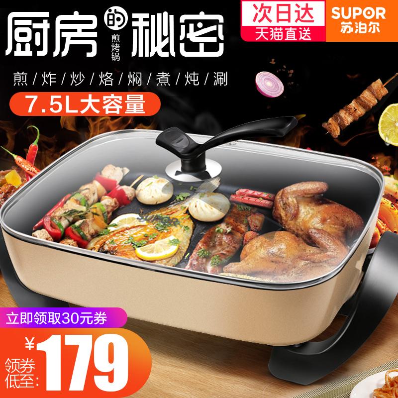 韓式不粘鍋