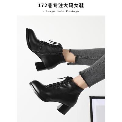 172巷大码女鞋41-43秋冬季靴子女2018新款靴子短靴女高跟鞋