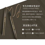 October Angel Double-effect Plastic Automatic Eyebrow Pen Coffee Color